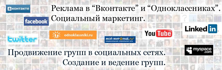 05_940x300_vgolikov.jpg
